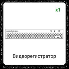 Сплиттер