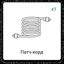 Патч-корд